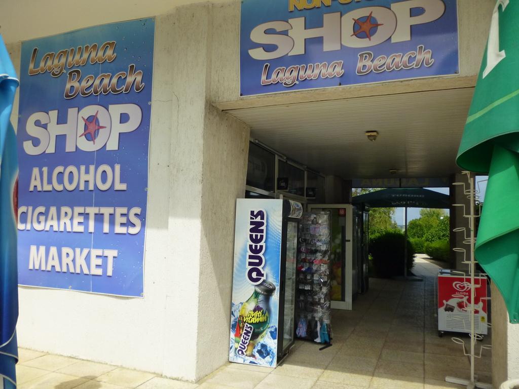 Программа автоматизации ,магазин,супермаркет,хранителни стоки - к.к. Албена