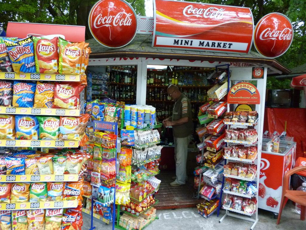 Программа автоматизации ,магазин, минимаркет - к.к. Албена