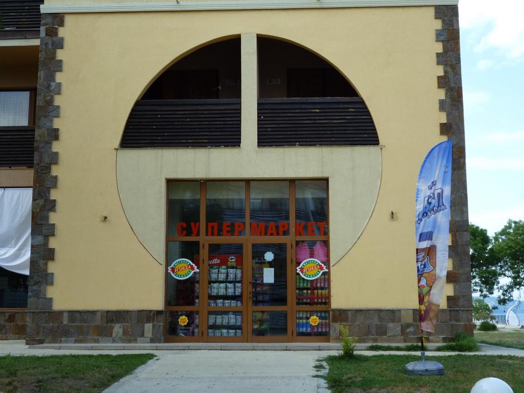 Программа автоматизации ,магазин - с. Кранево