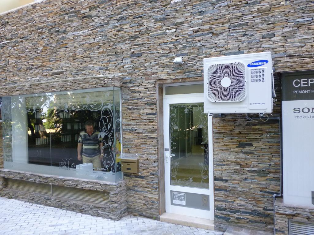 Программа автоматизации , салон за красота, козметика - Варна
