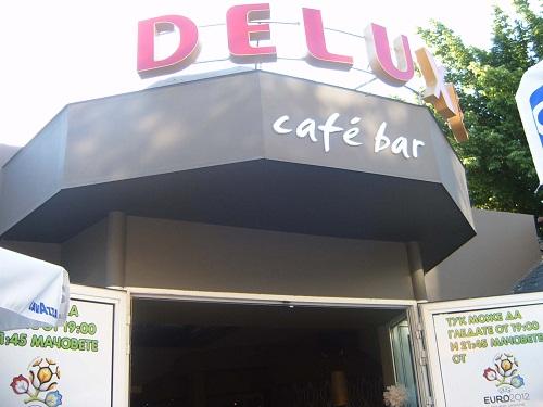 Программа автоматизации  бар, кафене, клуб - Смолян