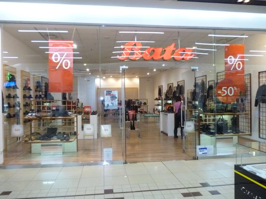 Программа автоматизации ,магазин,обувки,верига, кожени изделия - София