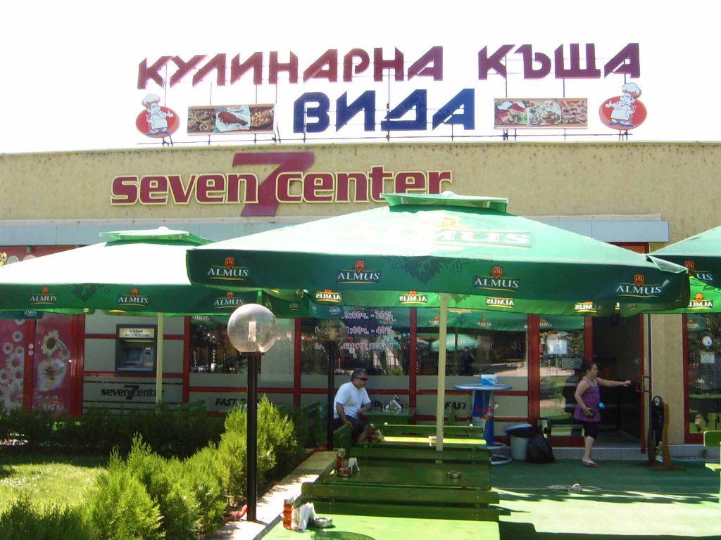 Программа автоматизации , ресторант, бързо хранене, пицария, кафене - Видин