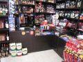 Автоматизация на ,магазин, кафене, хранителни стоки, супермаркет - Монтана