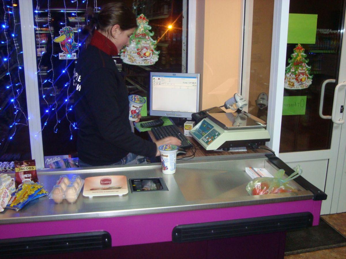 Програма за автоматизация на ,магазин, супермаркет, хранителни стоки, кафене - Железница