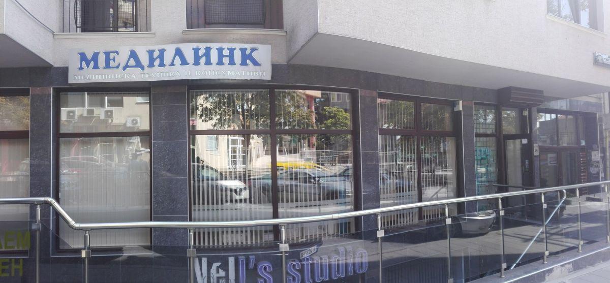 Программа автоматизации Медицинска апаратура - Варна