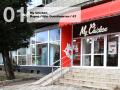 Автоматизация на ,магазин, хранителни стоки, пилешко месо - Варна