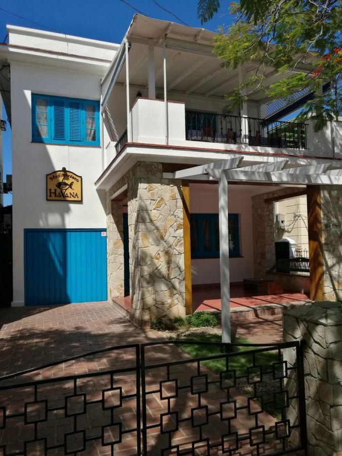 Программа автоматизации , ресторант,магазин, кафене, клуб, бързо хранене, хранителни стоки, бар - Хавана