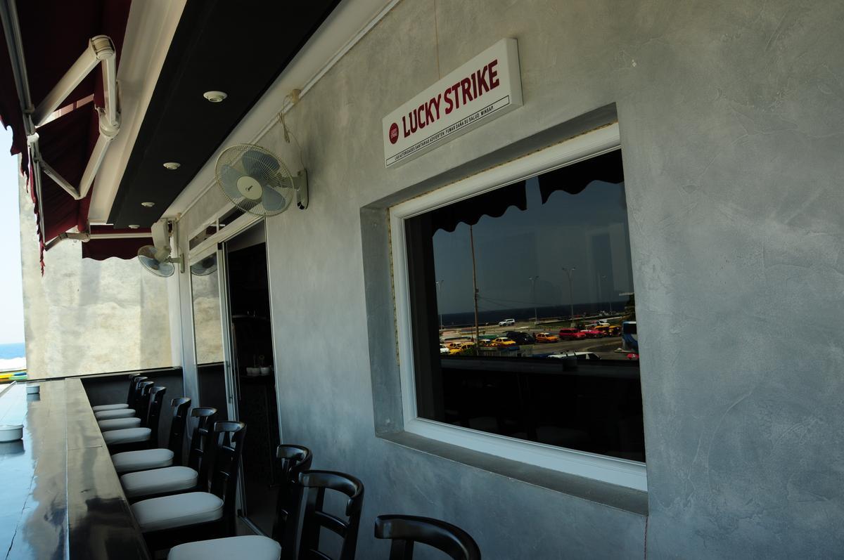 Програма за автоматизация на , ресторант, кафене, бар, - Хавана