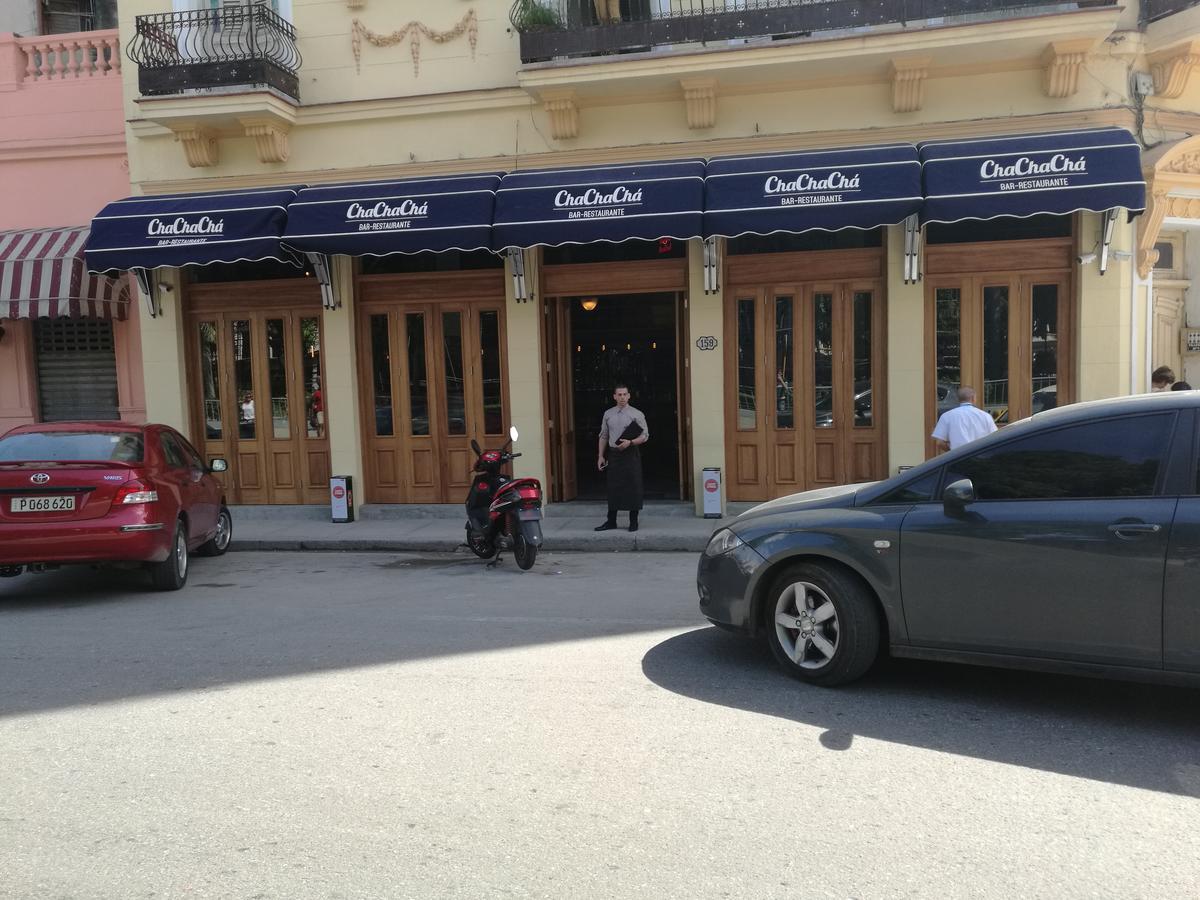 Програма за автоматизация на , ресторант, кафене, бар - Хавана