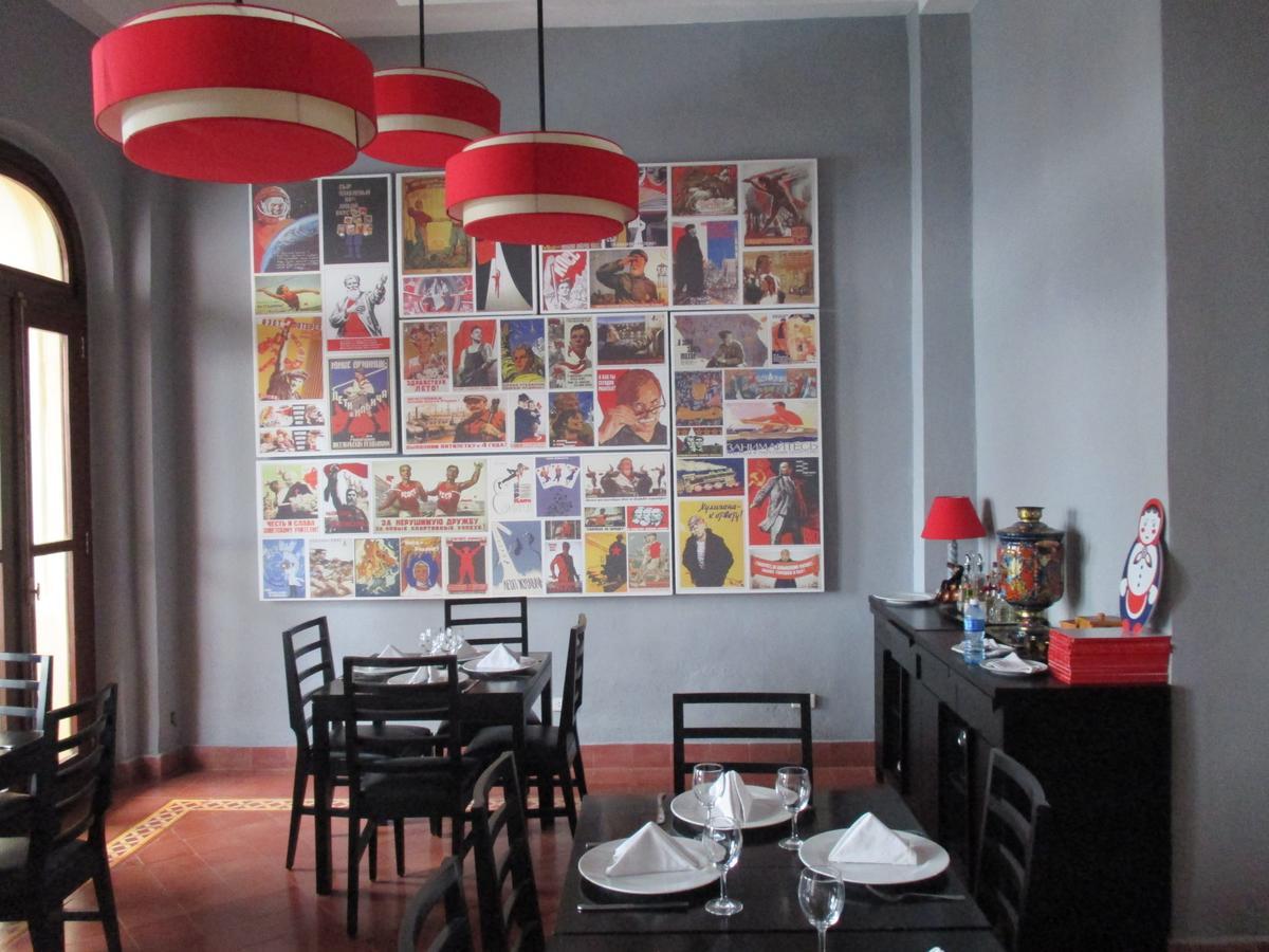 Программа автоматизации , ресторант, кафене, кафене, клуб, бързо хранене,  - Хавана