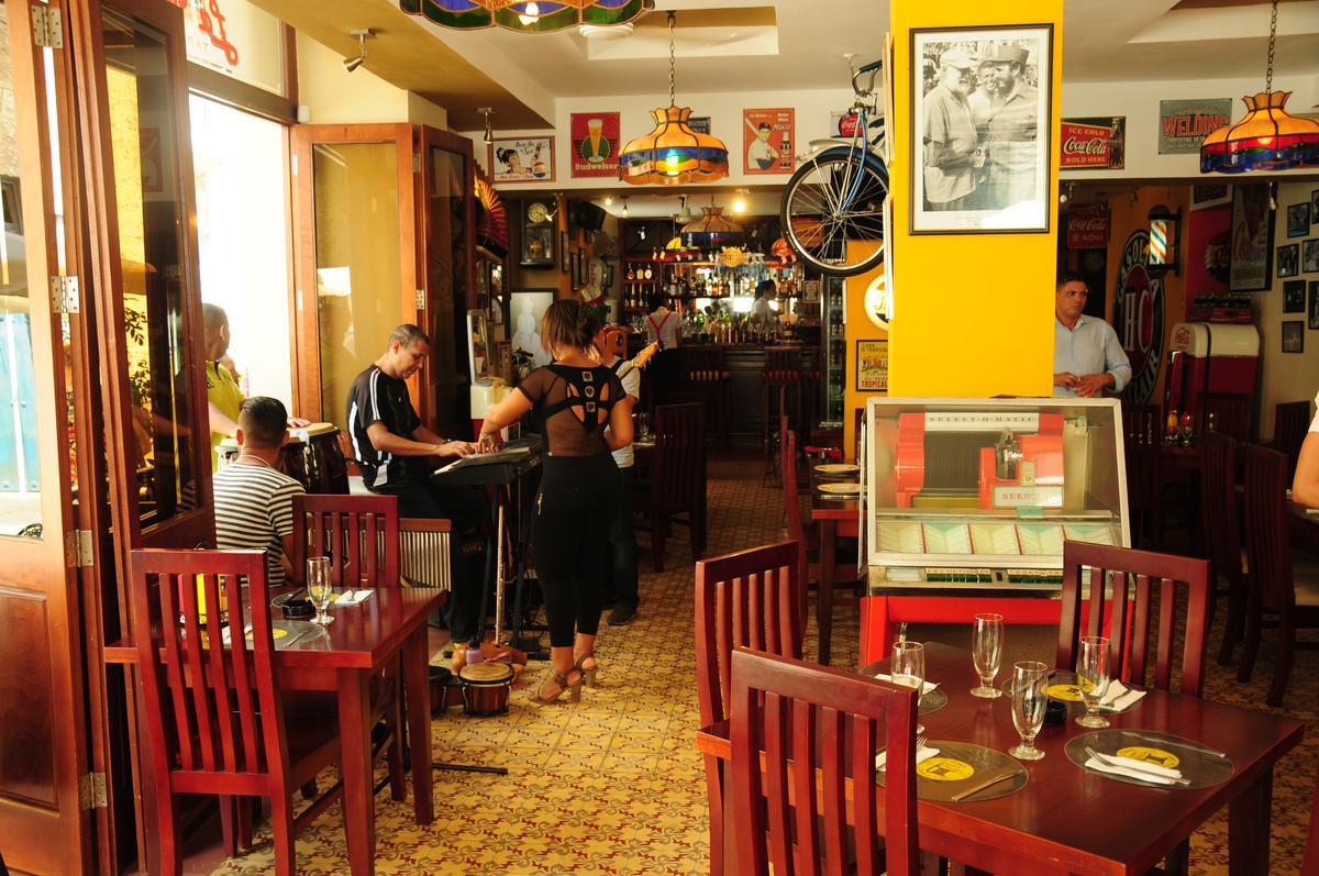 Програма за автоматизация на , ресторант, бар, кафене - Хавана
