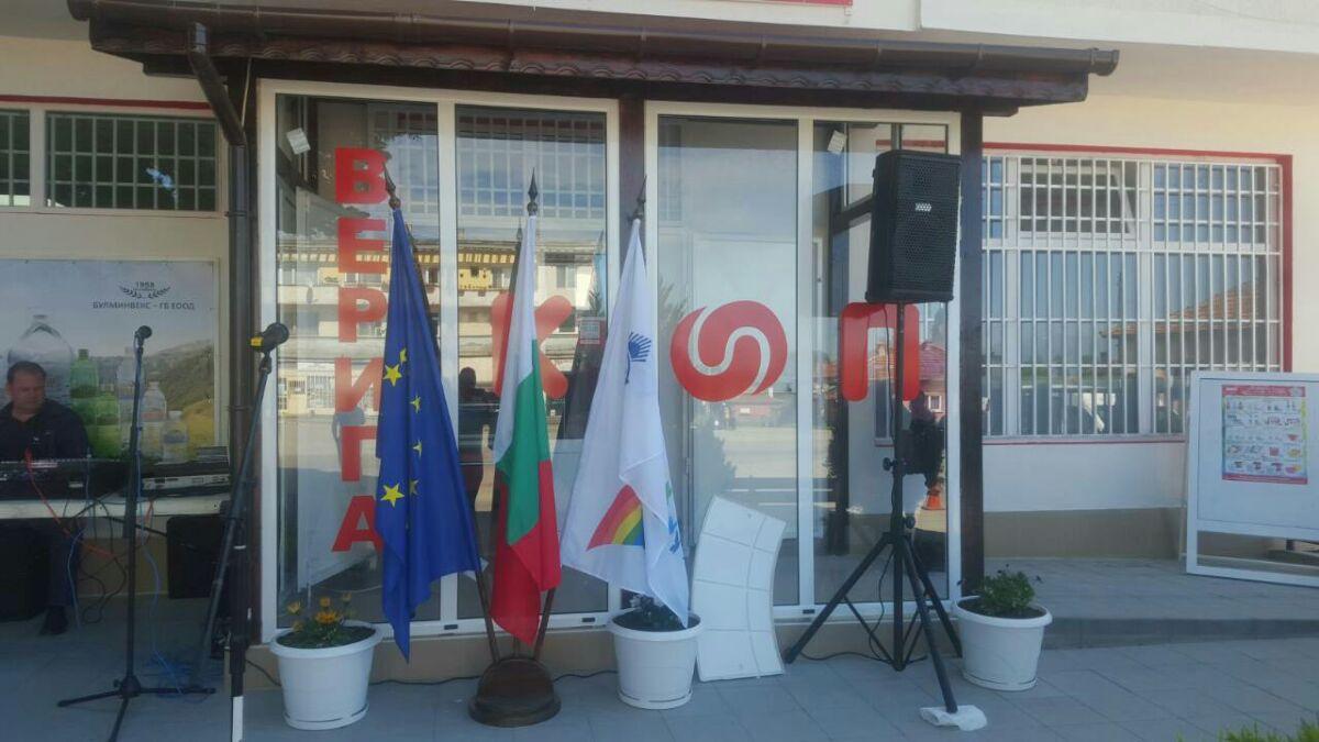 Програма за автоматизация на ,магазин, хранителни стоки, супермаркет, верига -  село Столник