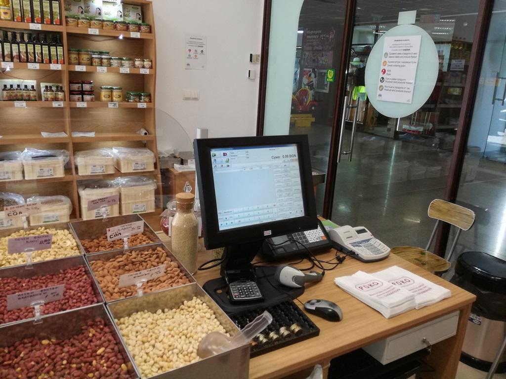 Програма за автоматизация на ,магазин, хранителни стоки, хранителни стоки - Благоевград