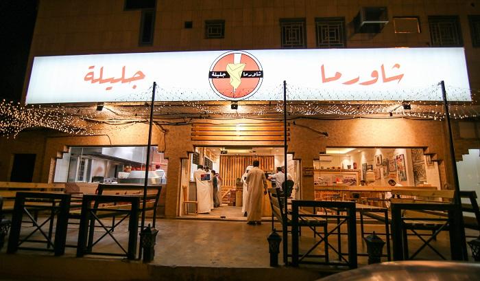 Программа автоматизации , ресторант - Рияд