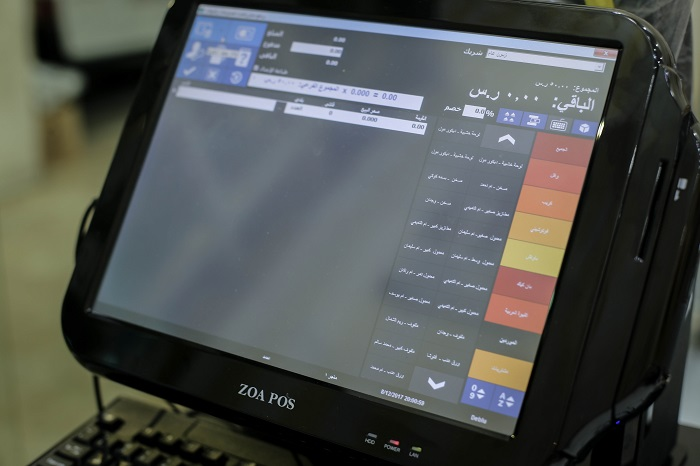 Програма за автоматизация на , сладкарница - Рияд