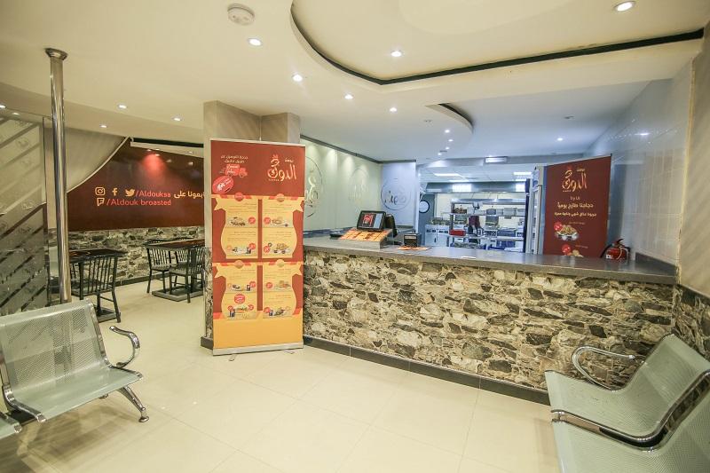 Програма за автоматизация на , бързо хранене, ресторант - Рияд