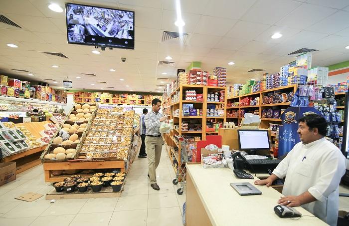 Програма за автоматизация на ,магазин, супермаркет - Рияд