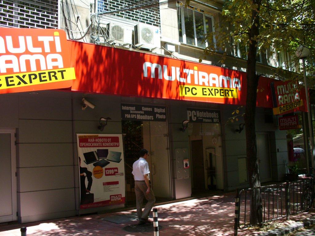 Программа автоматизации магазин, ресторант, кафене - София