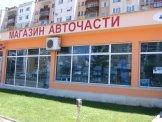 Програма за автоматизация на авточасти, магазин - Видин